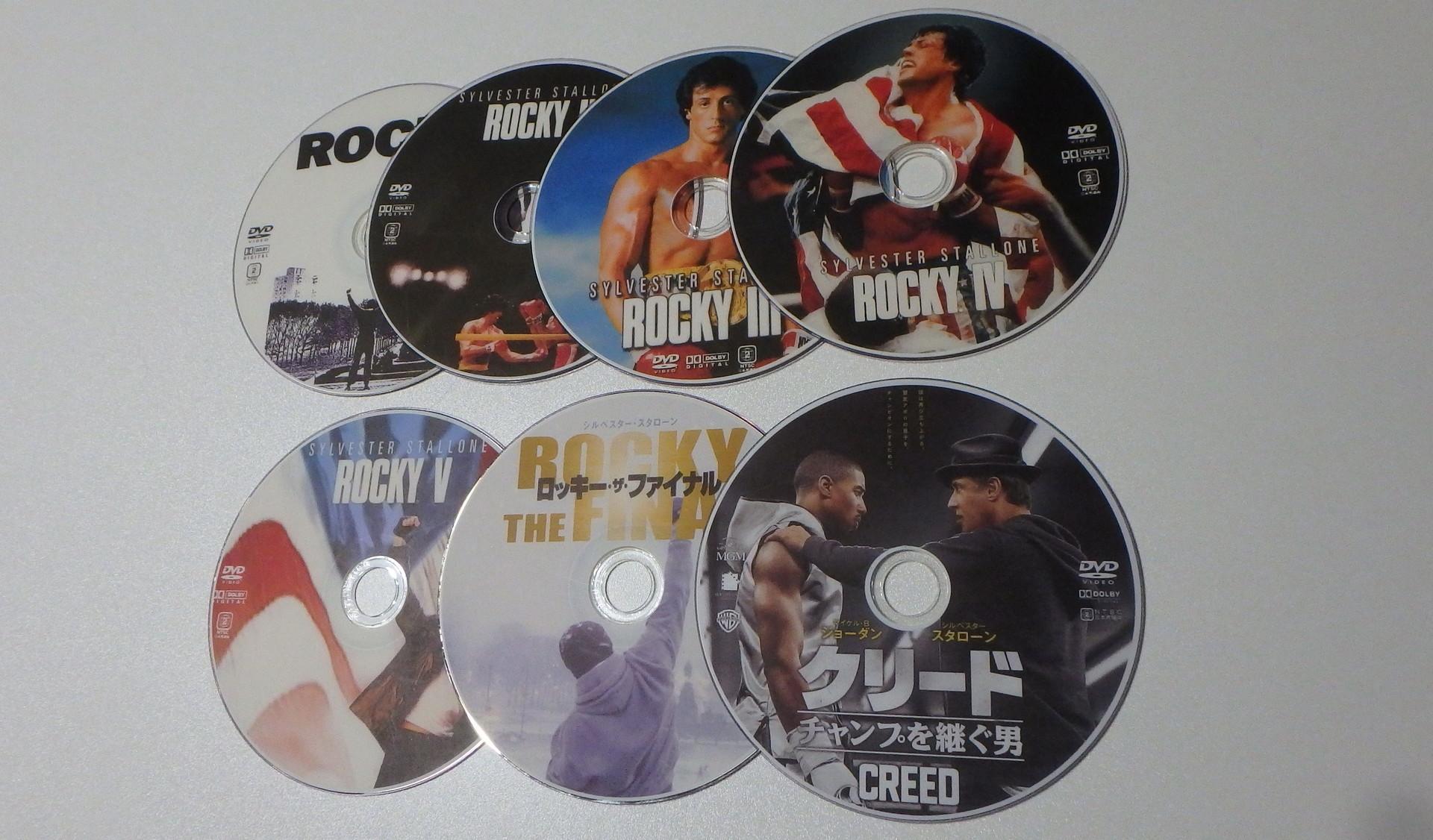 映画「ロッキー」シリーズを一気に観る
