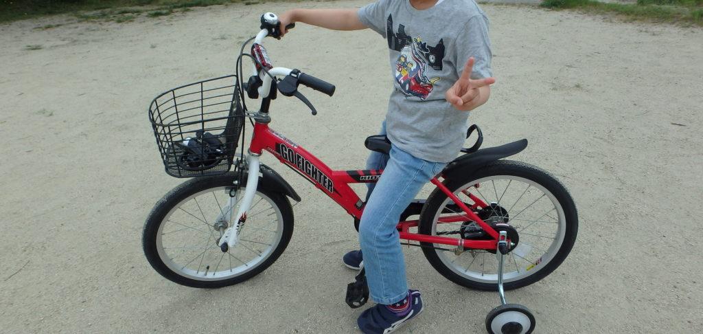 第2回~子供に自転車の練習を