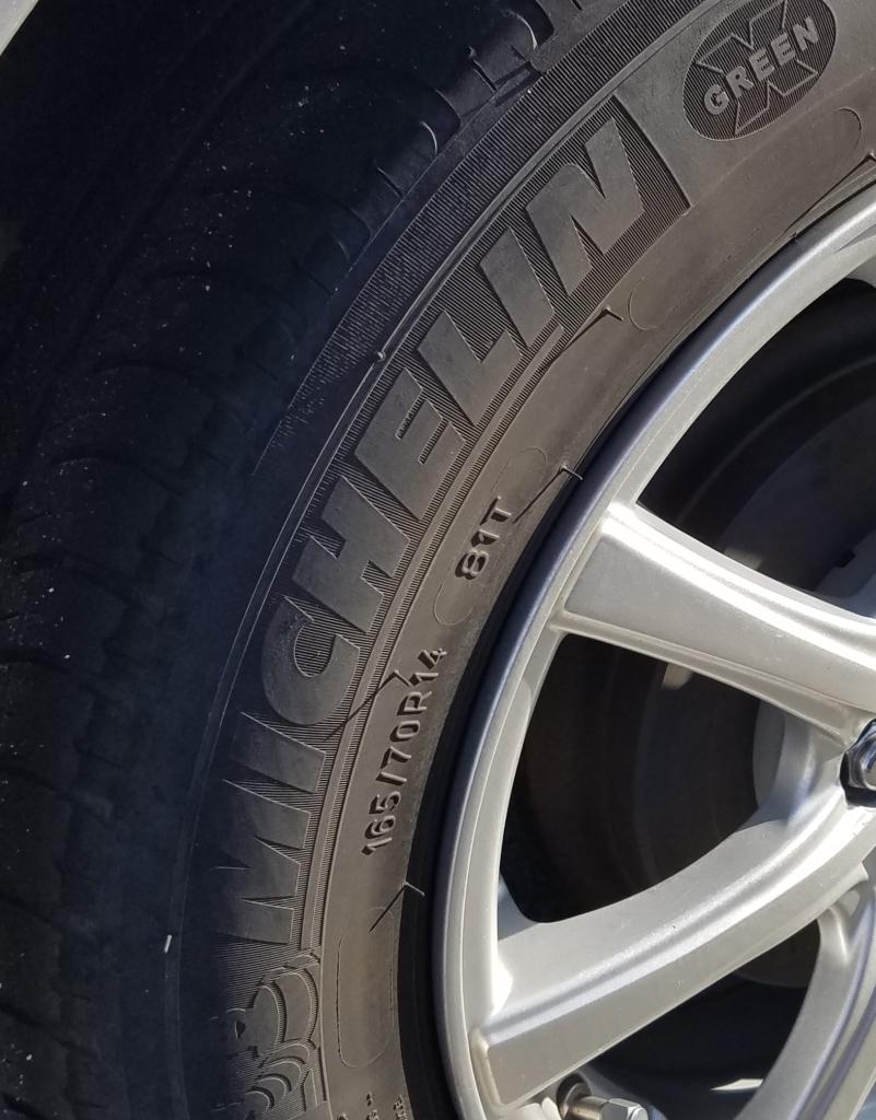 夏タイヤ買い替え!ダンロップ エナセーブEC204を安く買う!