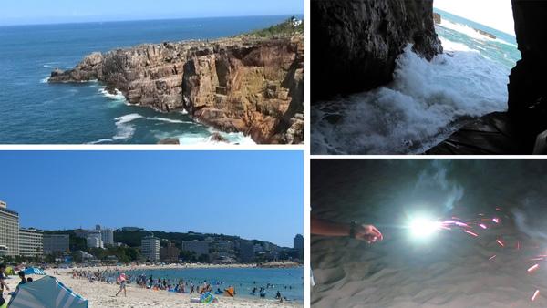 南紀白浜旅行②・三段壁~とれとれ市場~白良浜海水浴・手持ち花火