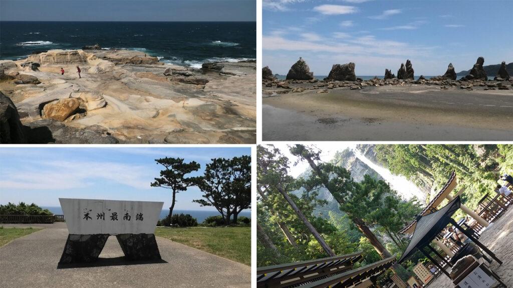 南紀白浜旅行③last・千畳敷~本州最南端~橋杭岩~那智の滝。帰路へ